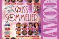 Bacco, CatWalk & Venere in Miss Somelier 2019