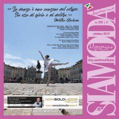 una Nuova Finestra di SMM: parte da Torino la collaborazione con NonSoloModaNews